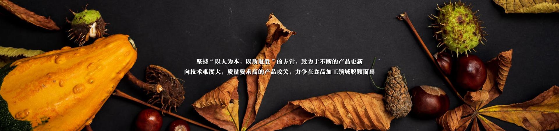 http://www.hd-food.com/data/upload/202007/20200710105936_709.jpg